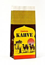 100 gr Side/Gusset Coffee Bags Camel Designed - Thumbnail